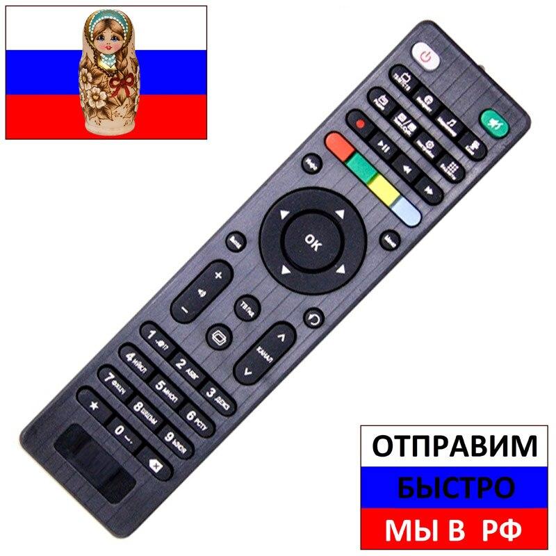 Пульт для МТС TV, DN300, DS300A, DC300A спутниковых ресиверов и др. Неоригинальный без функции управления телевизором!