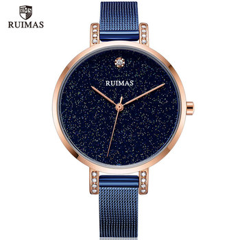 Ruimas Simple Analogue Dress Women's Watches RS523L