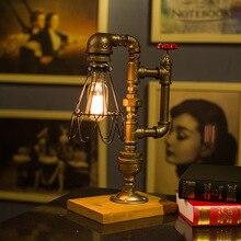 Американская промышленная ветровая труба лампа для спальни прикроватная лампа Эдисона лампа с диммером