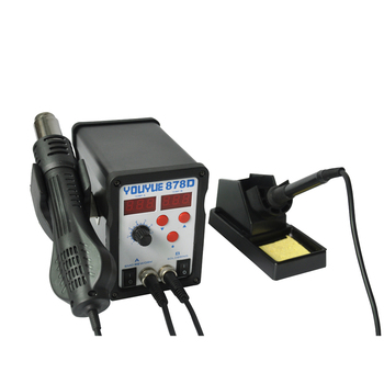 YOUYUE 878D 2 in 1 Soldering Station with Hot Air Gun Temperature Adjustable LED Fan type two in 1 hot air gun UYUE 878D nozzle