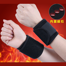 Tourmaline Self-Heating Wrist Band Far Infrared Magnetic Heating Pad Health CareArthritis Joint Pain Relief and Injury Recovery