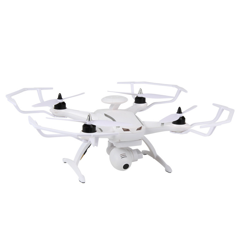 Mr Sen Ma Cg035 Double GPS Brushless Motor Quadcopter FPV Unmanned Aerial Vehicle Model Remote Control Aircraft