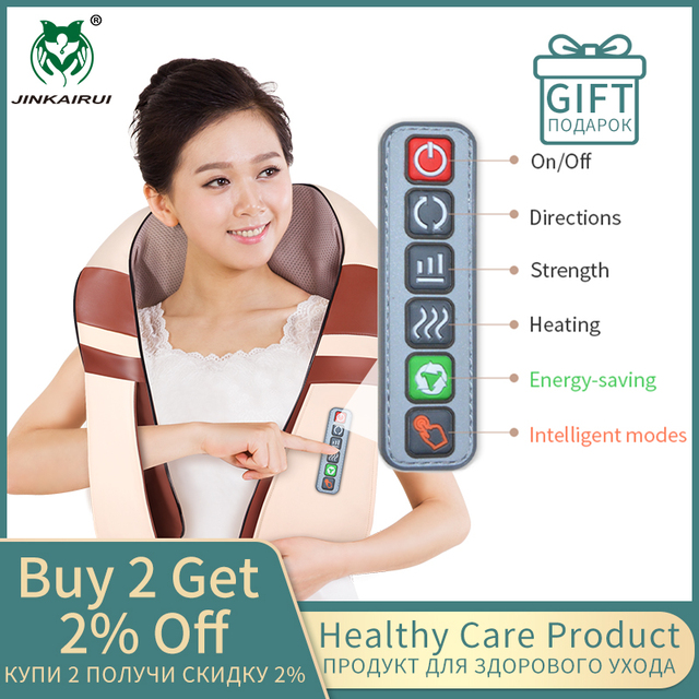 JinKaiRui Dropshipping Neck Massager Electric Shiatsu Whole Body Infrared Car Home Gift Health Care Fast Shipping No information