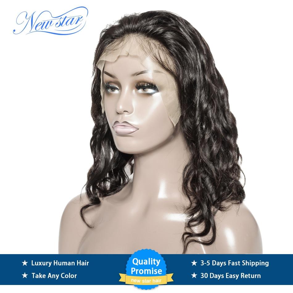 13x6 Body Wave Bob Wig Short Bob Wig New Star Brazilian Virgin Human Hair Wig 150%Density Wavy Lace Bob Wig