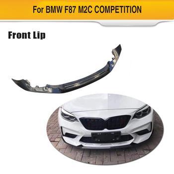 Car Front Bumper Lip Spoiler For BMW F87 M2C M2 Competition 2018 2019 Carbon Fiber Front Bumper Lip Splitter Spoiler