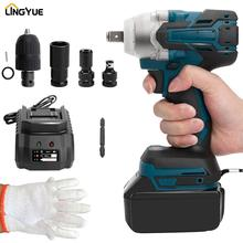 lingyue Cordless Electric Impact Wrench with 18v battery and   changer  Brushless 300N.m with LED Light