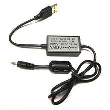 FFYY-USB Зарядное устройство кабель Зарядное устройство для YAESU VX-1R VX-2R VX-3R Батарея Зарядное устройство для YAESU, рация
