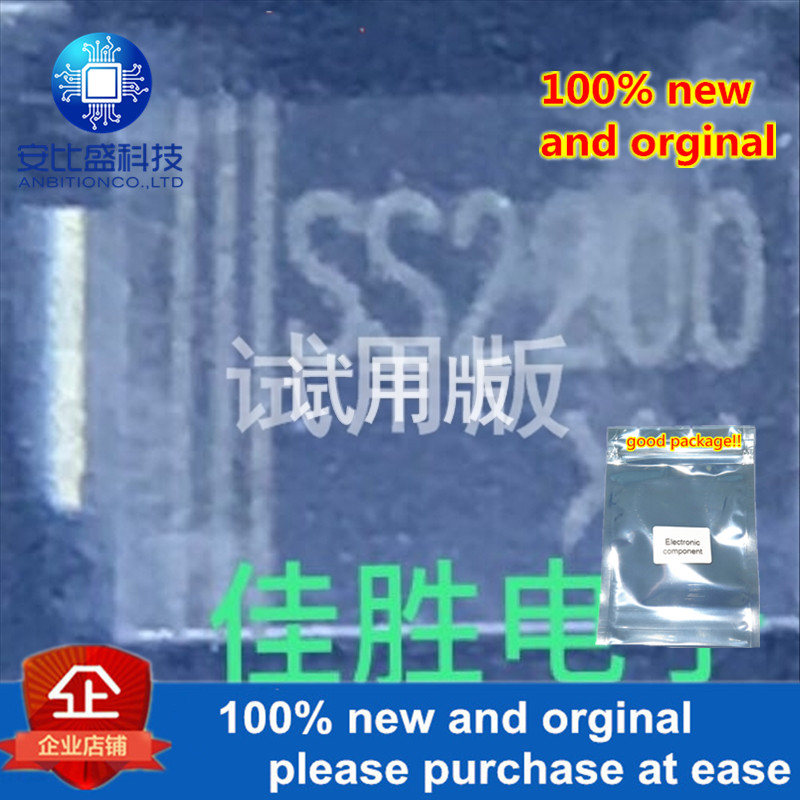 10pcs 100% New And Orginal Big Power Chip 2A200V SMD Schottky Diode DO214AA Silk Screen SS2200  In Stock