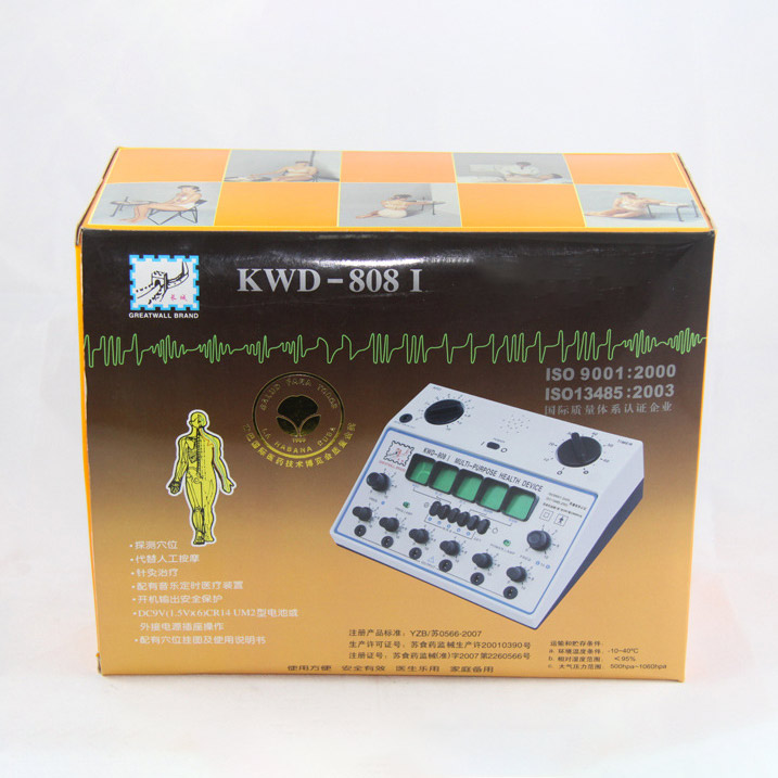 Electro Acupuncture Stimulator KWD808I 6 Output Patch Electronic Massager Care D 1A Acupuncture Stimulator Machine KWD
