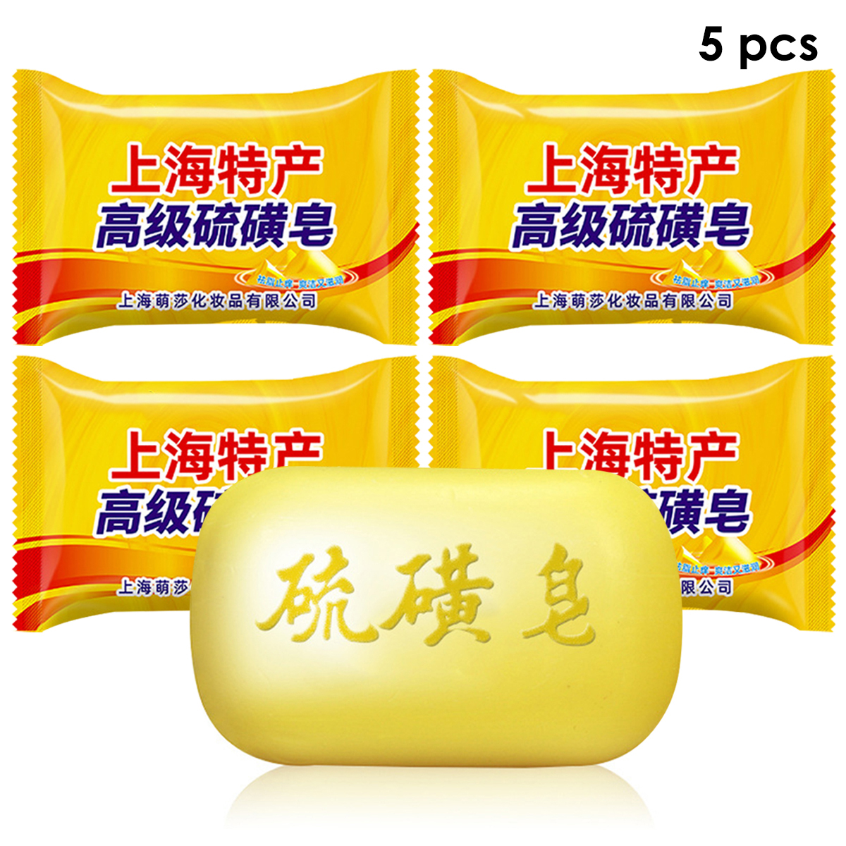 5pcs Sulfur Soap Itching Relief Soap Oil-Control Acne Treatment Lackhead Remover Soap For Face Hand Cleansing Bathing