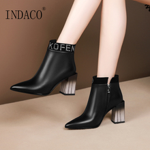 Winter Boots Black Leather Ankle for Women Zipper High Heel Shoes 7cm