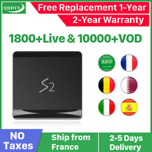 IPTV France belgique arabe IP TV récepteur S2 Android 8.1 RK3229 2 + 16G 1 an QHDTV IPTV abonnement IPTV pays-bas(China)