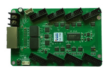 Colorlight 5A 75B Receiving Card, LED display module Full color Receiving card  BYO Hub75