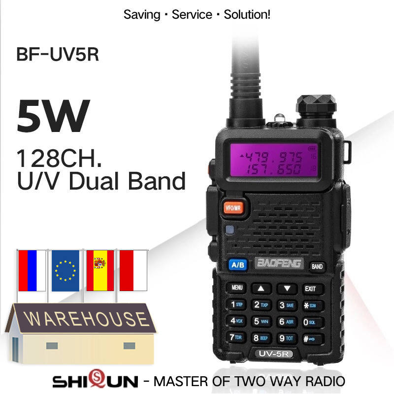 UHF VHF Walkie-Talkie UV-5R Dual-Band Two-Way-Radio Pofung Portable Hot Ce Baofeng 1PC