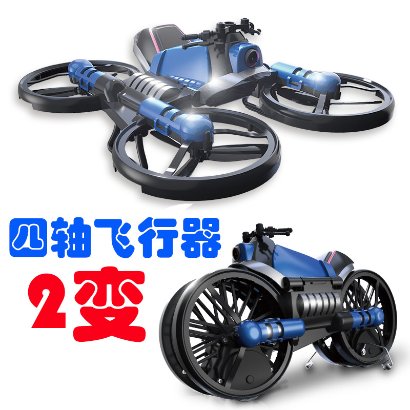 Hot Selling Air Universal Remote Control Aircraft Wifi Aerial Photography Four-axis Flight Unmanned Aerial Vehicle