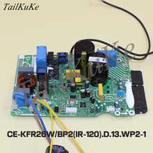 Original Brand New Media Air Conditioner Inverter External Board CE-KFR26W/BP2(IR-120).D.13.WP2-1