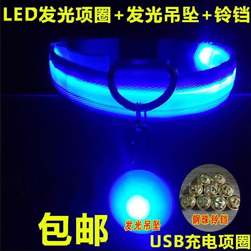 Pet Luminous Collar USB Charging Three Flashing Light Pattern Teddy Golden Retriever Bichon Dog Night Light Collar Flash