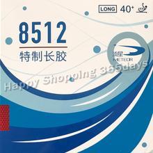 METEOR 8512 Pips длинный настольный теннис резиновый пинг без губки(Topsheet, OX