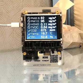 Duty bezpłatne nowe Air Master 2 AM7 p wewnętrzny detektor jakości powietrza miernik monitor Laser pm2 5 wysokiej klasy tester czujników gazu bez WIFI tanie i dobre opinie AIR BLASTER Farby i dekorowanie AM7p Formaldehydu 3 0mg m3