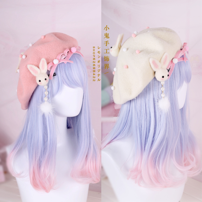 Soft Sister Sweet Biscuits Hat Beret Wool Hat Painter Hat Rabbit Spring & Autumn New Side Folder Hairpin Lolita Hair Accessories
