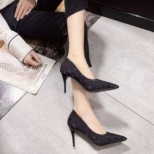 Обувь на высоком каблуке; Пикантная обувь во французском стиле;