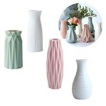 1 шт имитация керамической вазы Скандинавская декоративная корзина
