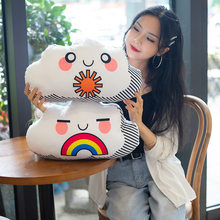 Hot Kawaii Double-Sided 3D Clouds Plush Pillow Kids Plush Toys Soft Sofa Cushion Baby Sleeping Pillow Gift Girl Room Decoration(China)