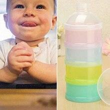 4 слоя молочного порошка чехол Диспенсер Путешествия Дети младенческой контейнер для кормления