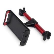 Universal Buckle Design Car Holder Adjustable Car Seat Back Head Rest Mount Smart Phone Tablets Holder Bracket Stand