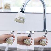 3 modos 360 rotatable móvel flexível torneira da pia bico difusor ajustável booster acessórios de cozinha torneira aerador