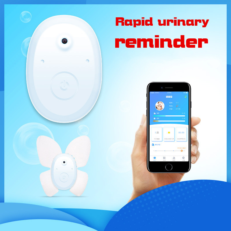 Infant Baby Diapers Sensor Baby Bed-wetting Reminder Urine Wet Alarm Intelligent Baby Care Alarm Voice Prompt Anti-lost Baby Car