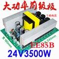 EE85 магнитный сердечник высокочастотный медный пояс трансформатор инвертор Boost плата предусилителя модуль 24 в выделенный Push-pull