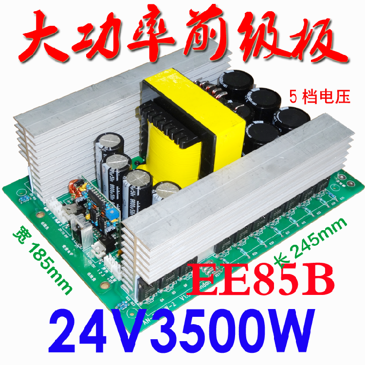 EE85 Magnetic Core High Frequency Copper Belt Transformer Inverter Boost Board Preamp Module 24V Dedicated Push-pull