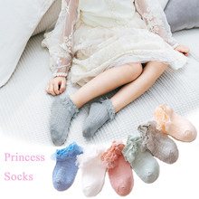 New Spring Summer Cotton Socks Candy Colors Retro Lace Ruffle Frilly Ankle Short Socks Kids Princess Baby Kid Girl Socks(China)