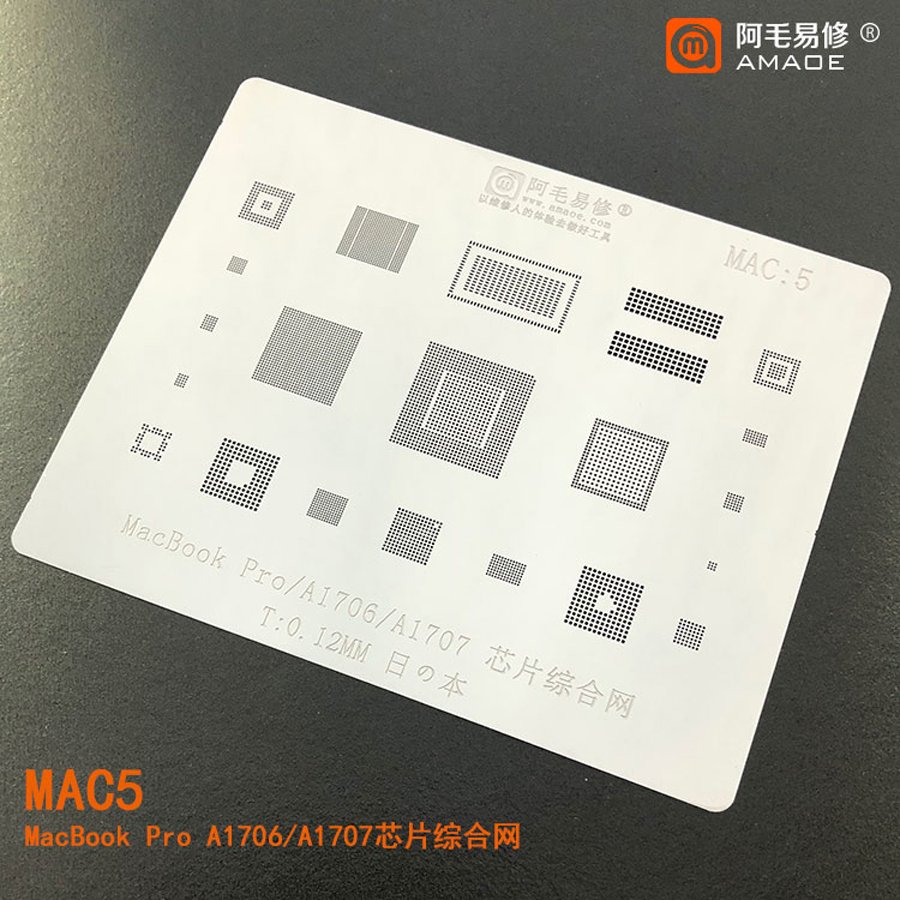 Amaoe BGA Reballing Stencil FOR MacBook Pro A1706/A1707 BGA Stencil Reballing IC Tin Plant Net Solder Amaoe Heat Template