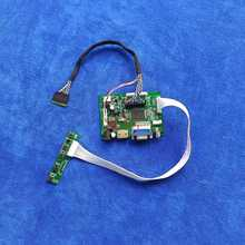 1600*900 For LTN156KT02/N156O6 AV VGA HDMI-compatible laptop DIY Kit LVDS 40-Pin WLED 60Hz LCD display controller drive board
