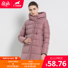 Warm Woman Coats GWD18216I