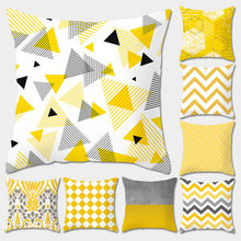 Fashion 45x45cm Yellow Striped Pillowcase Geometric Throw Cushion Pillow Cover Printing Case Bedroom Office