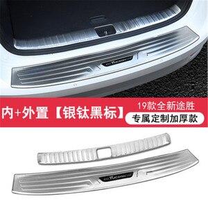 Para hyundai tucson tl 2019 -2020 de aço inoxidável choques traseiro protetor sill trunk piso placa guarnição estilo do carro traseiro