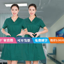 Hand-washing Skirt Pure Cotton Doctors Clothes Korean Edition Hand-brushing Surgery Black-green Sh