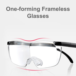 Reading Glasses Presbyopia Lupa Magnifying Eyeglasses Frame Presbyopic Glasses with Elder Comfy Light Glass Eyewear 250 Degree