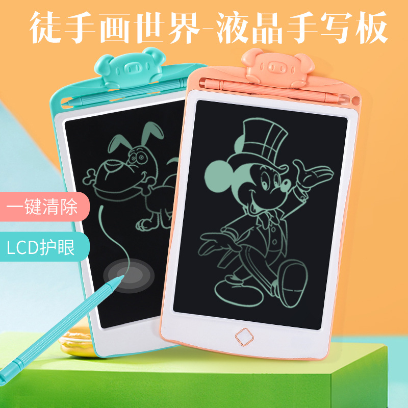 Children Liquid Crystal Drawing Board Handwriting Board 9 Months Baby GIRL'S 3-6-Year-Old Electronic Small Blackboard Graffiti P