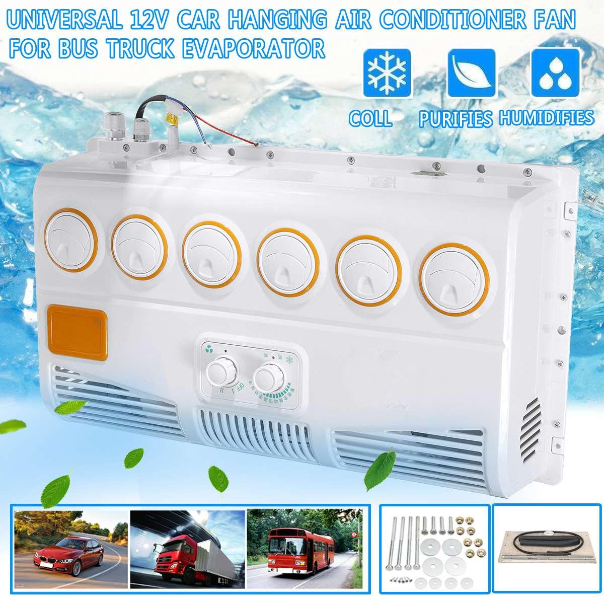 캐러밴 트럭 굴착기에 대 한 12 v/24 v 자동차 에어컨 다기능 휴대용 벽 마운트 냉각 팬 쿨러 쉬운 설치
