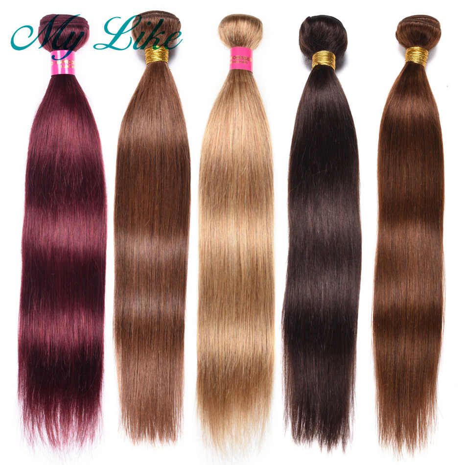 My Like Brazilian Straight Hair 4 Bundles Human Hair Weave #4 Light Brown Brazilian Non-remy Human Straight Hair Extensions