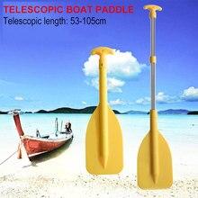 Портативный ПВХ желтый лодочный надувной лодка Телескопический весло лодка весла спортивный Телескопический компактный лодка каноэ