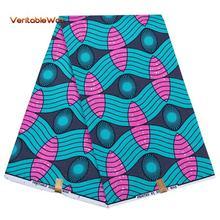 Африка Анкара Африканский Воск для печати ткань батик Лоскутная