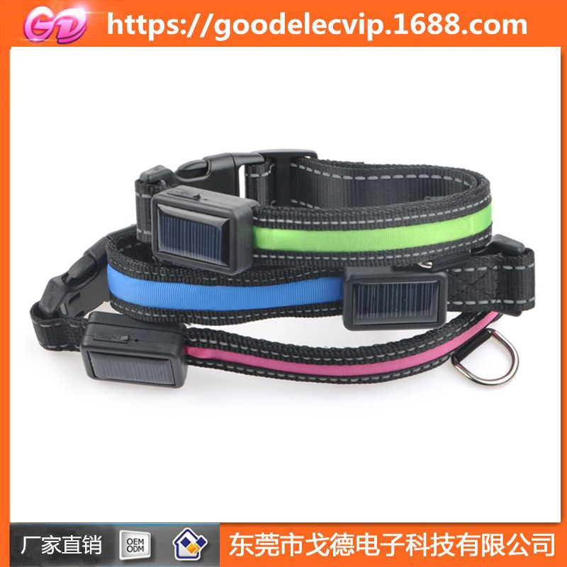 Micro USB Solar Dog Collar Pet Supplies Waterproof USB Charging Pet Collar