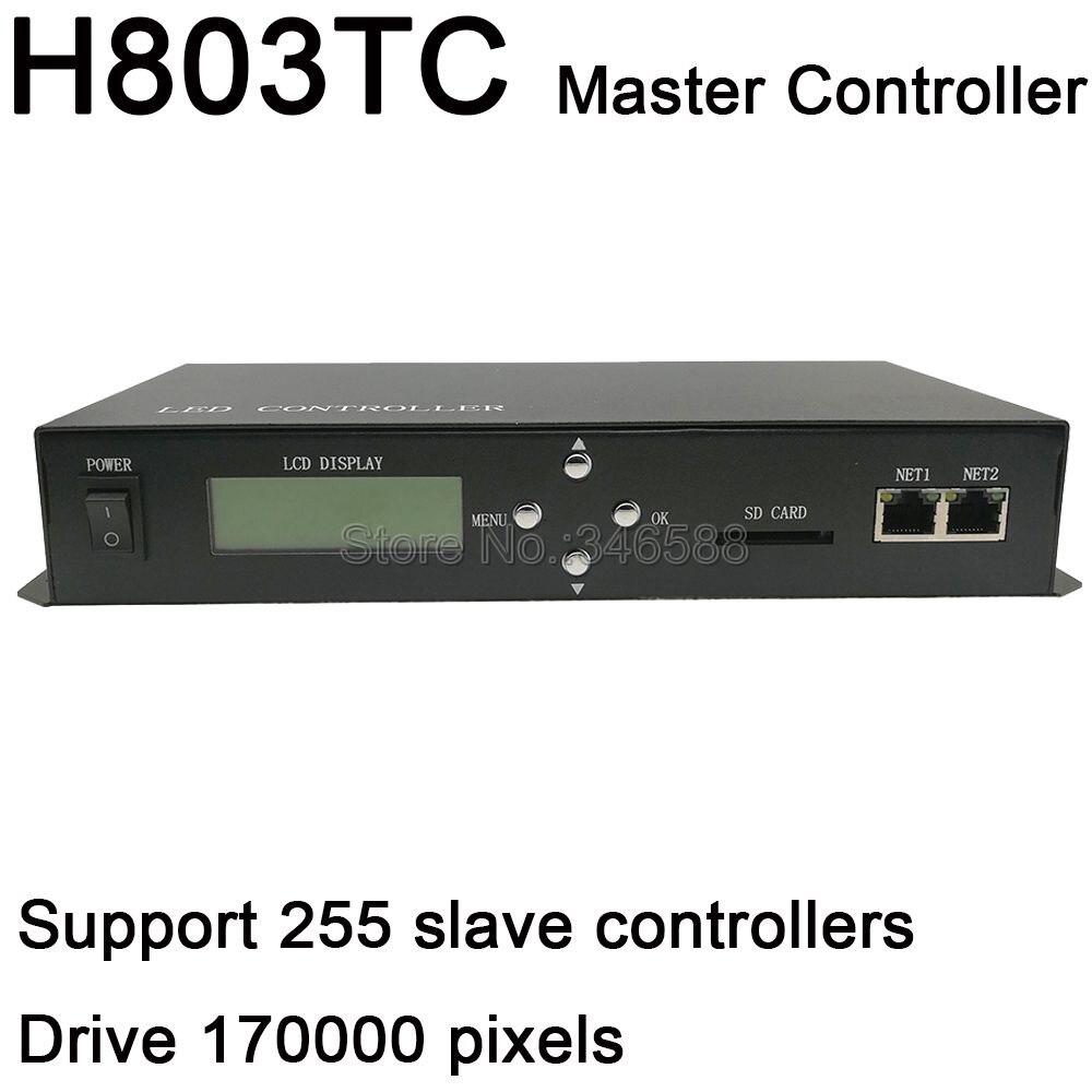 H803TC LED Online/Offline Master Controller for Pixel Lights Drive 170000 pixels work with H801RA or H801RC Slave Controller