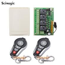 433 MHz รีโมทคอนโทรลไร้สายสวิทช์ DC 12V 4 CH RF รีเลย์ตัวรับสัญญาณรีเลย์ + รีโมทคอนโทรล RF 433 เครื่องส่งสัญญาณ MHz DIY