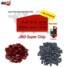 CBAY Clone Blue-Chip JMD Baby Hand King Red for Baby/Clone/46/48 4C/4D /4d-80bit/T5/..